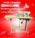 奥玲RN-2284D缝纫机松紧带拼接缝纫机,专用人字车