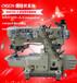 特惠奥玲RN9300-A三针五线平冚衣车自动剪线缝纫机