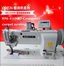 奥玲RN-6610D电脑缝纫设备沙发粗线缝纫机厚料粗线缝纫机粗线机