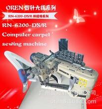 现货供应奥玲RN-6200四针六线瑜伽服加工设备