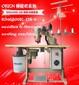 臺式四針六線繃縫機工業繃縫機4針6線工業縫紉機奧玲RN-6200圖片