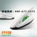 福维克德国进口家用小型除螨护理吸尘器接头PB430