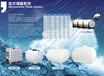 LT-60L加湿器水箱,车载PE水桶,小型塑料加湿器水桶厂家