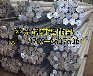 供应不锈钢圆棒2CR13、SUS440C、3CR13、304、201、420、9CR18MO圆棒