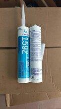 可赛新1592平面密封胶硅橡胶1592耐高温耐机油密封胶310ml图片