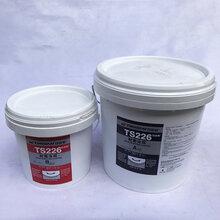可赛新TS226耐磨涂层TS228\TS236\TS246小颗粒胶陶瓷防磨损胶图片