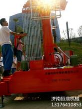山东济南恒鼎升降机械厂家直销套缸式液压升降机套缸式液压升降平台