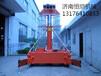 济南恒鼎升降机械厂家直销套缸式液压升降机套缸式液压升降平台