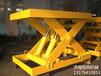 济南恒鼎升降机械平台厂家直销固定式液压升降平台固定式液压升降机固定式升降货梯