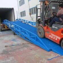 济南恒鼎升降机械厂家直销移动式装卸登车桥移动式登车桥