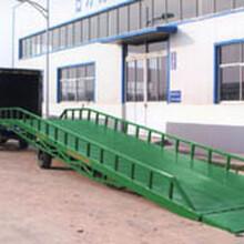 恒鼎升降机械厂家直销移动式登车桥移动式装卸登车桥