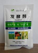 发酵剂,功能性菌剂,防土传病菌剂,垫料床发酵剂图片