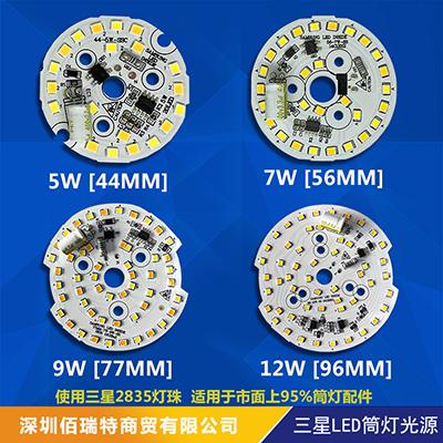 高亮三星2835双色贴片灯珠线性免驱动光源板led圆形灯板