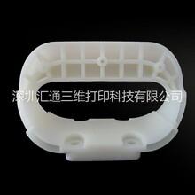 3d打印服务制作加工光敏实白树脂材料饰品手板加工仿真模型