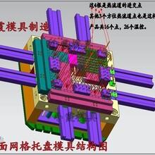 生产一米四叉车栈板模具双面塑胶栈板模具制造