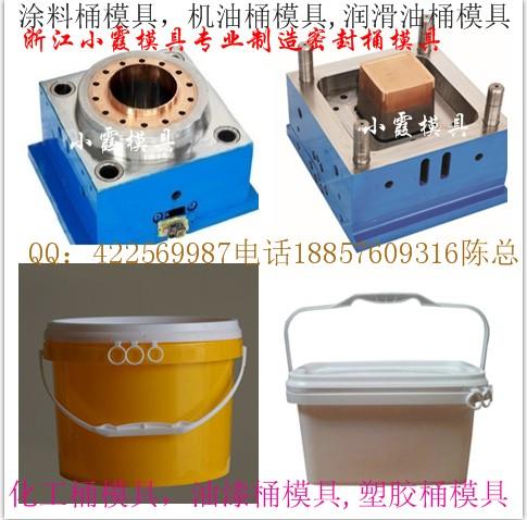 2L化工桶模具加工