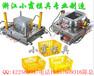专业一次性柠檬框子模具加工中国香梨篮模具制造