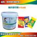 广东编织袋水性油墨厂家,符合环保要求luke编织袋水性油墨厂家,多年出口经验,专业生产柔版印刷水墨