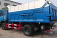 东风153垃圾车对接式垃圾车垃圾车价格垃圾车厂家