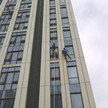 芜湖建筑物清洗公司外墙清洗