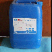 卡松涂料防腐剂KS-150的配方使用
