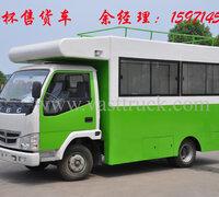 【乌鲁木齐新疆小学生国际城市好的名声校车供南京客车小学图片