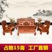 红木家具沙发东阳木雕刺猬紫檀缅花红木沙发国色天香沙发畅销款
