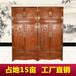 浙江东阳木雕家具红木衣柜刺猬紫檀缅花东非酸枝山水顶箱柜