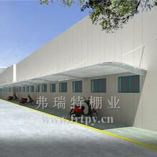 专业生产安装高档铝合金窗台棚、露台棚和车棚