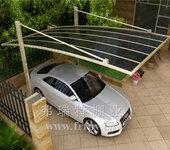 铝合金窗台雨棚、阳台雨棚、各种雨棚厂家直销诚招代理