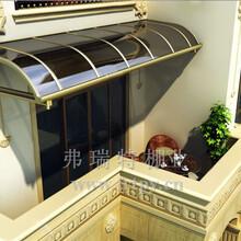 厂家直销铝合金窗台雨棚、露台雨棚和车棚