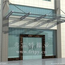 铝合金窗台雨棚和露台雨棚以及车棚