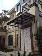 深圳弗瑞特高档铝合金窗台棚、露台棚、遮阳棚车棚系列