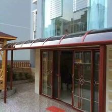 铝合金高档窗台露台遮阳雨棚停车棚以及钢膜结构定制厂家