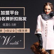 国内一二线品牌女装批发/折扣女装店加盟/格蕾斯服饰诚邀加盟
