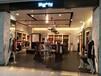 芝麻E柜合作开店模式/品牌女装折扣加盟店/免费铺货直营合作