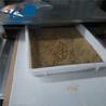 工业微波烘干机