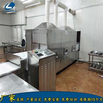 学生盒饭微波加热隧道炉配餐公司专用盒饭加热机