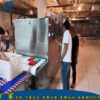 广东学生盒饭微波加热设备生产厂家学生餐微波加热设备