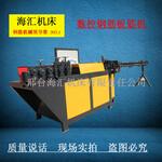 海汇机床HH6-12C全自动数控钢筋板筋机4-12mm加工直径图片