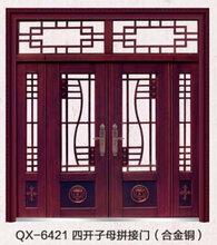 鹤壁全新门业对外大量批发庭院门图片