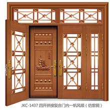 河南全新门业QX-6437四开拼接复合门一帆风顺
