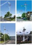 陕西太阳能路灯景观灯庭院灯路灯厂图片