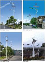 陕西太阳能路灯景观灯庭院灯路灯厂