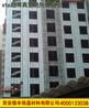 新型外墙保温材料STP保温板
