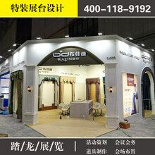 长沙展览设计搭建长沙展台搭建设计长沙展会策划布置长沙36平米特装搭建报价