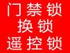 重庆门禁系统考勤机安装、维修电话