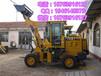 供应12型装载机农用铲车工作效率高