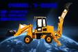 两头忙能挖能铲的铲车挖掘机设计为一体的小型装载机