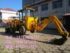 前铲后挖挖掘装载机质优价廉?索